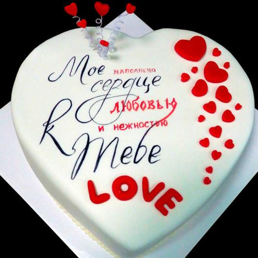 Торт признание в любви